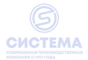 logo sistem2